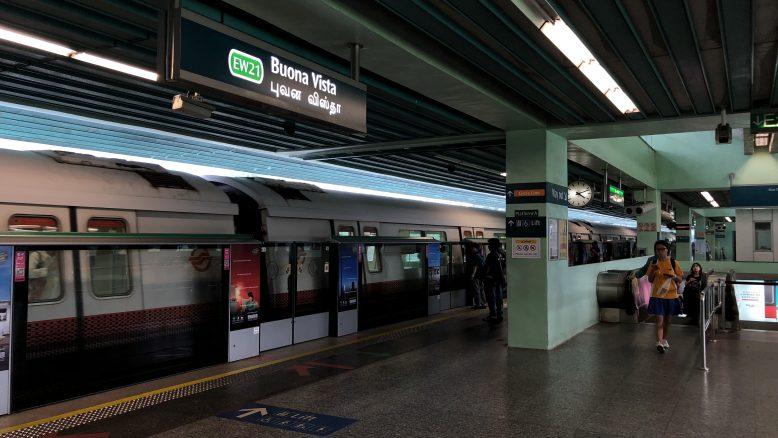 Slim Barracks Rise Condo Located at Buona Vista MRT Station Circle Line